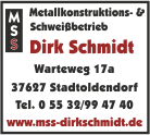 commercial_small MSS_dirk_schmidt_0-12-14.png